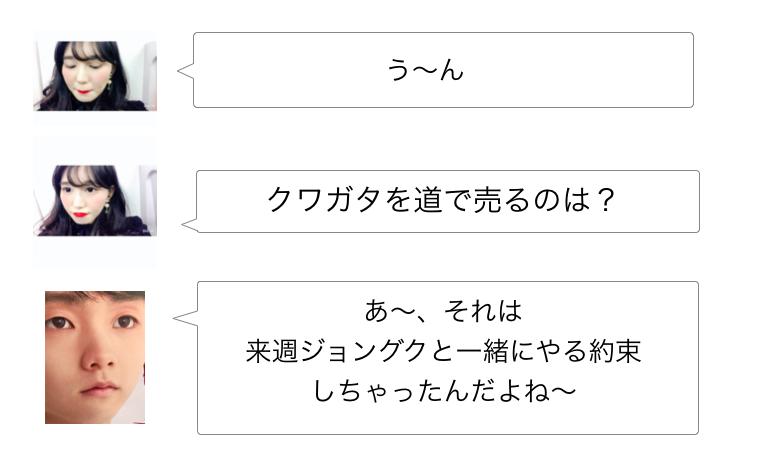 f:id:sayakasumi382:20170218181424p:plain
