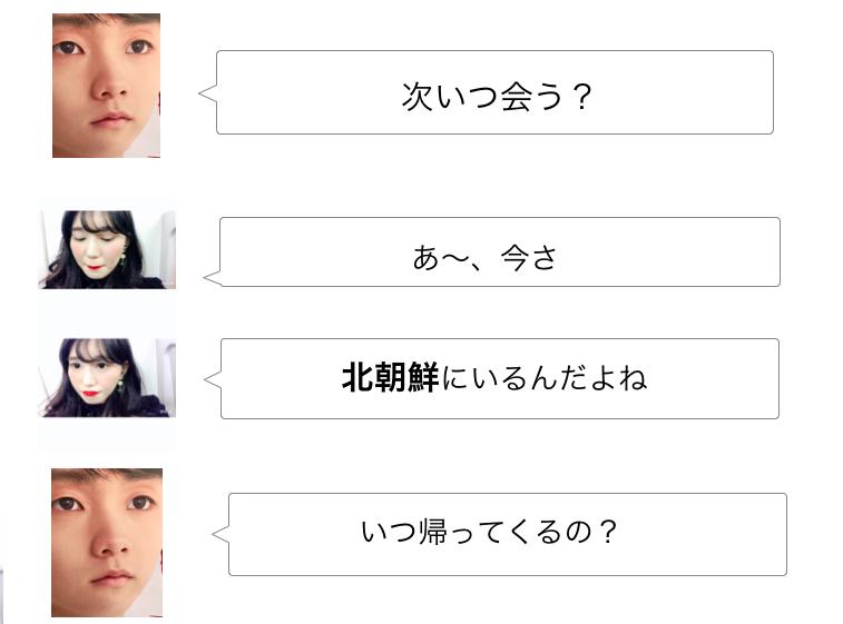 f:id:sayakasumi382:20170218182945p:plain