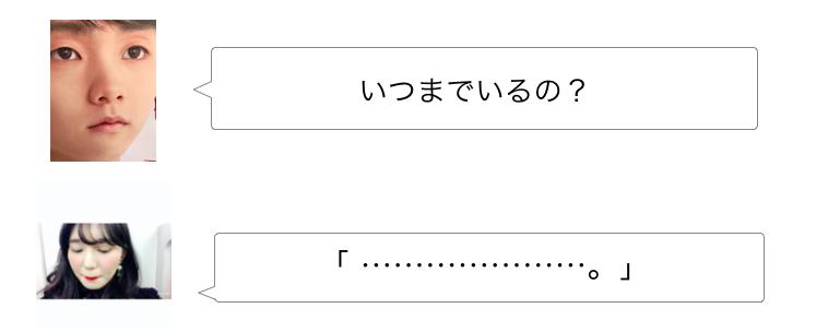 f:id:sayakasumi382:20170218184014p:plain