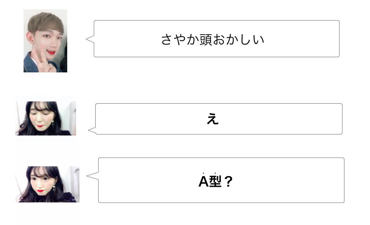 f:id:sayakasumi382:20170218191307p:plain