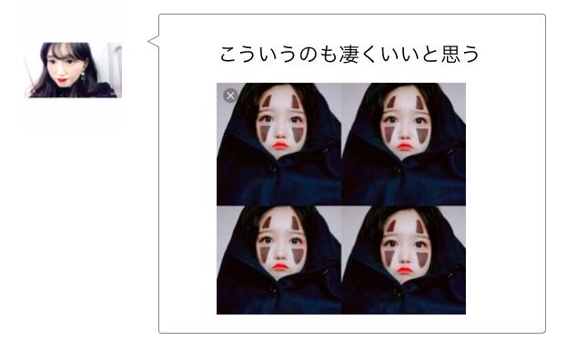 f:id:sayakasumi382:20170219234755p:plain