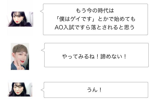 f:id:sayakasumi382:20170219234808p:plain