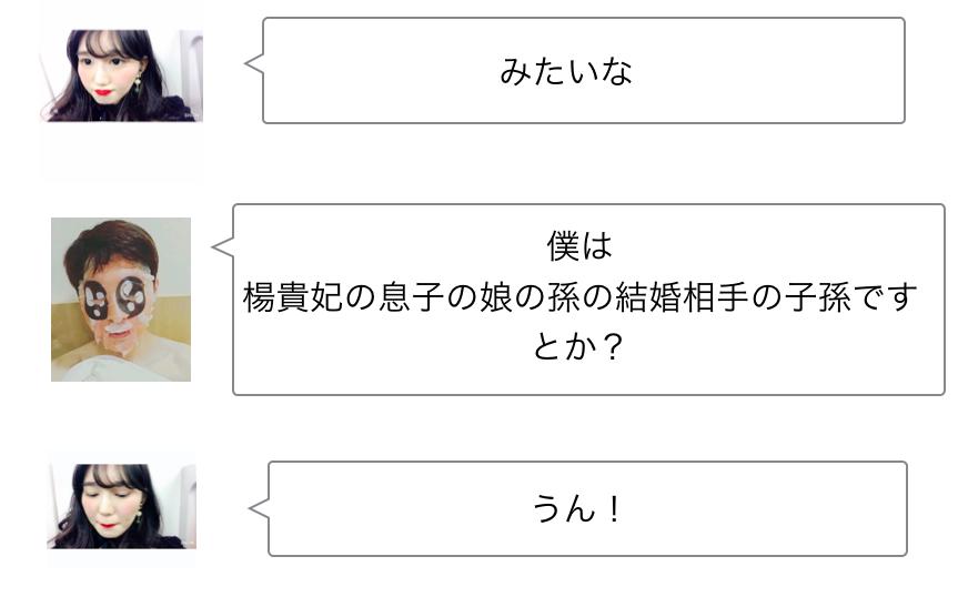 f:id:sayakasumi382:20170219234822p:plain