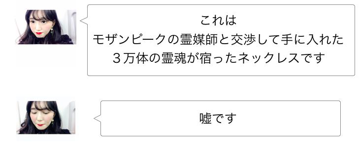 f:id:sayakasumi382:20170219234845p:plain