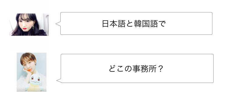 f:id:sayakasumi382:20170219235225p:plain
