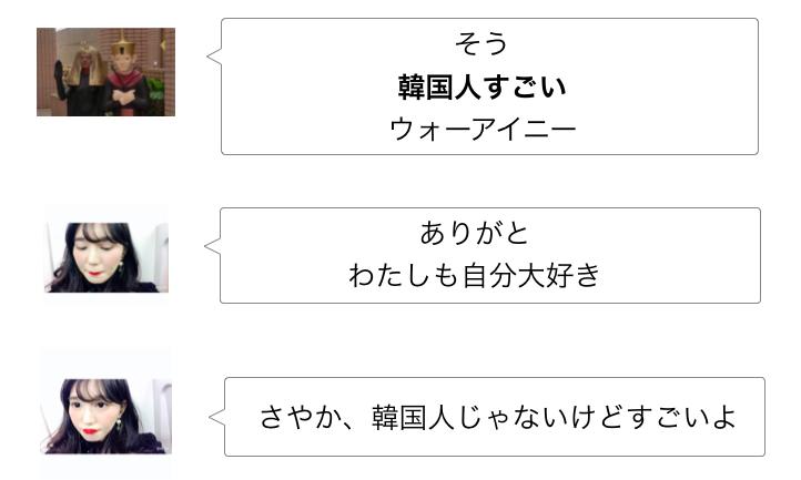 f:id:sayakasumi382:20170221214037p:plain