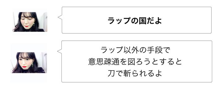f:id:sayakasumi382:20170221214123p:plain