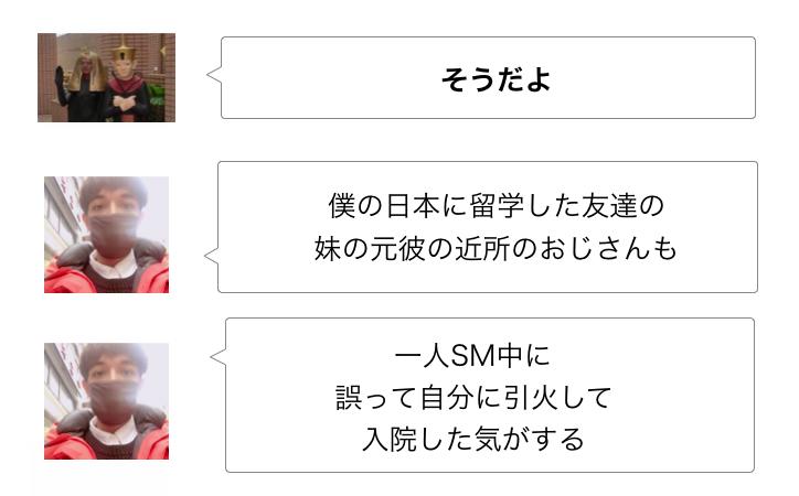 f:id:sayakasumi382:20170221215006p:plain