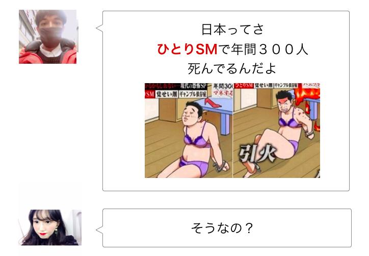f:id:sayakasumi382:20170221215027p:plain