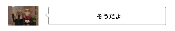 f:id:sayakasumi382:20170221215114p:plain