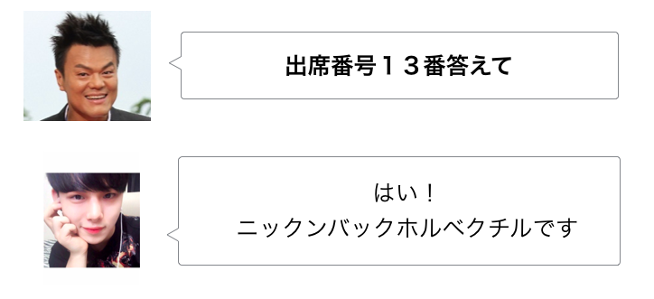 f:id:sayakasumi382:20170222012240p:plain