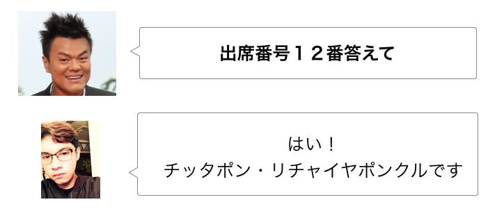 f:id:sayakasumi382:20170222012257p:plain