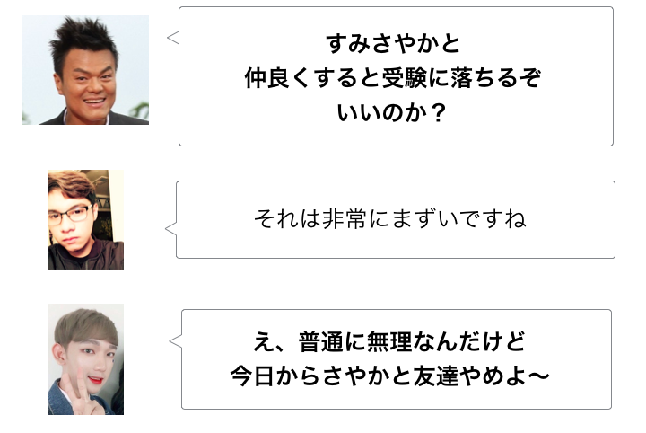 f:id:sayakasumi382:20170222013021p:plain