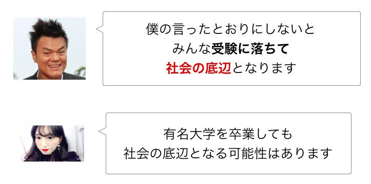 f:id:sayakasumi382:20170222022744p:plain