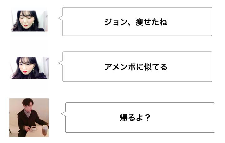 f:id:sayakasumi382:20170222212656p:plain