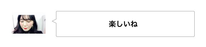 f:id:sayakasumi382:20170222221019p:plain