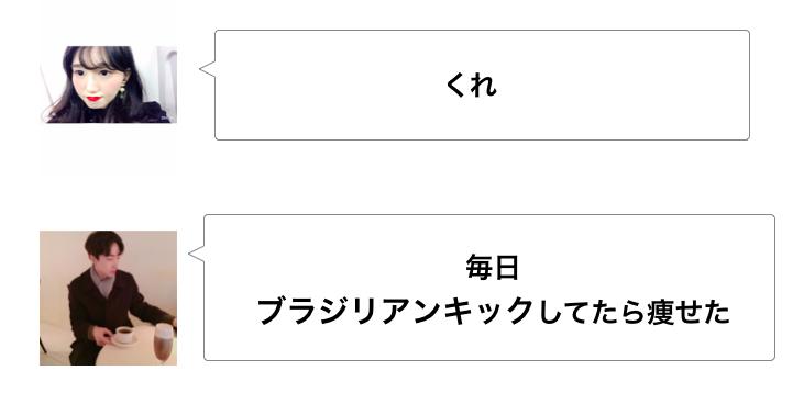 f:id:sayakasumi382:20170223160338p:plain
