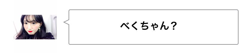 f:id:sayakasumi382:20170223183305p:plain
