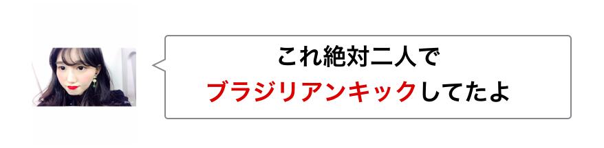 f:id:sayakasumi382:20170223183946p:plain