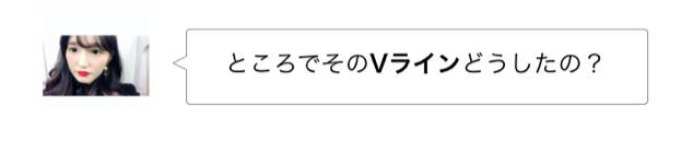 f:id:sayakasumi382:20170223203110p:plain