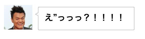 f:id:sayakasumi382:20170223221036p:plain