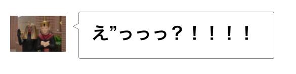 f:id:sayakasumi382:20170223221056p:plain