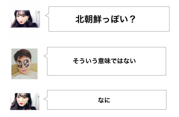 f:id:sayakasumi382:20170223221421p:plain