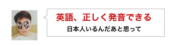 f:id:sayakasumi382:20170223222111p:plain