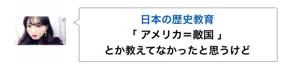 f:id:sayakasumi382:20170223222314p:plain