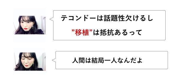f:id:sayakasumi382:20170226151059p:plain