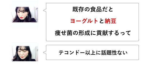 f:id:sayakasumi382:20170226152400p:plain