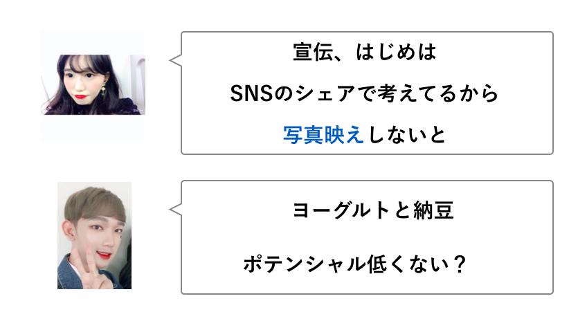 f:id:sayakasumi382:20170226153757p:plain