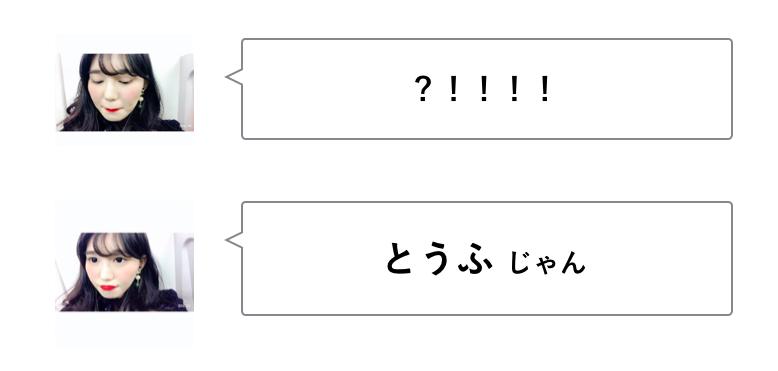 f:id:sayakasumi382:20170226154453p:plain