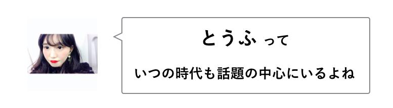 f:id:sayakasumi382:20170226155546p:plain