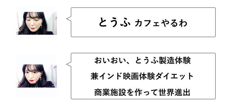 f:id:sayakasumi382:20170226194907p:plain