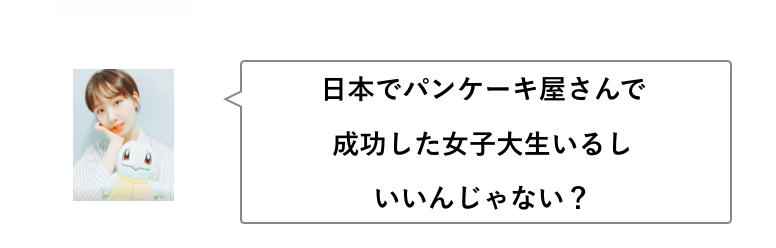 f:id:sayakasumi382:20170226195149p:plain
