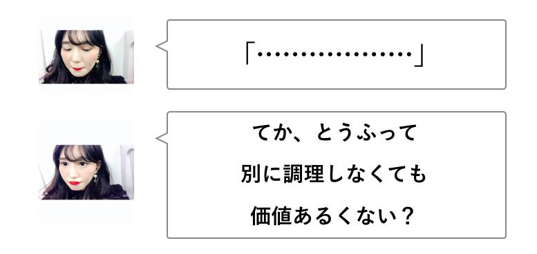 f:id:sayakasumi382:20170226195652p:plain