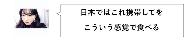 f:id:sayakasumi382:20170226200432p:plain