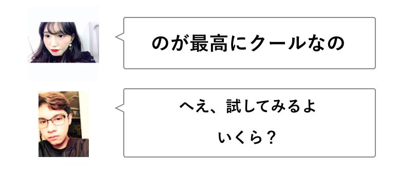 f:id:sayakasumi382:20170226201541p:plain