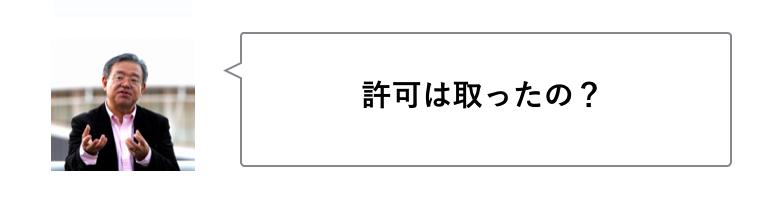 f:id:sayakasumi382:20170226202535p:plain