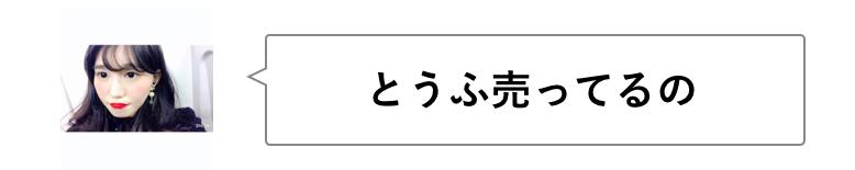 f:id:sayakasumi382:20170226202552p:plain