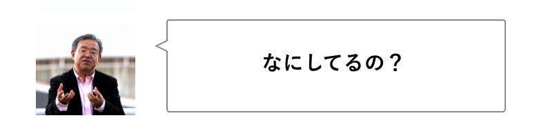 f:id:sayakasumi382:20170226202605p:plain