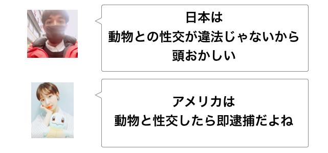 f:id:sayakasumi382:20170228234015p:plain
