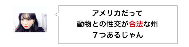 f:id:sayakasumi382:20170228234329p:plain