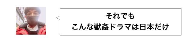 f:id:sayakasumi382:20170228234823p:plain