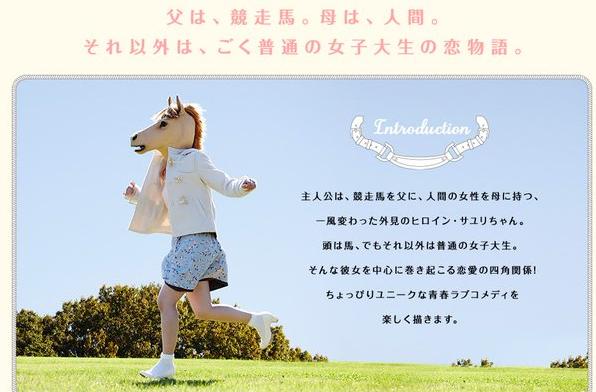 f:id:sayakasumi382:20170228234902p:plain
