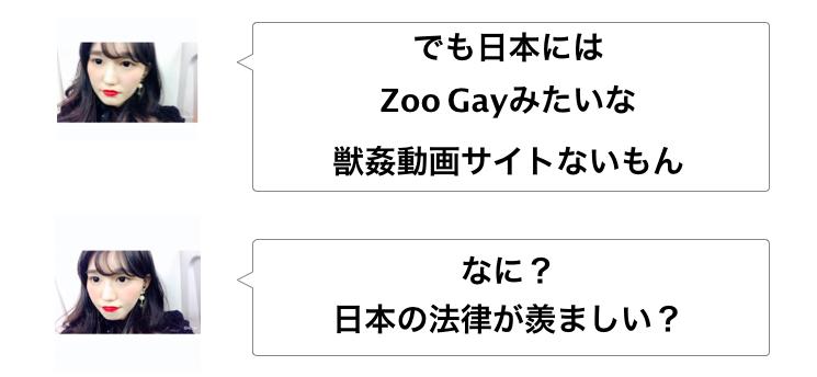 f:id:sayakasumi382:20170228235936p:plain