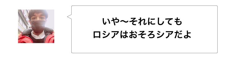 f:id:sayakasumi382:20170301000338p:plain