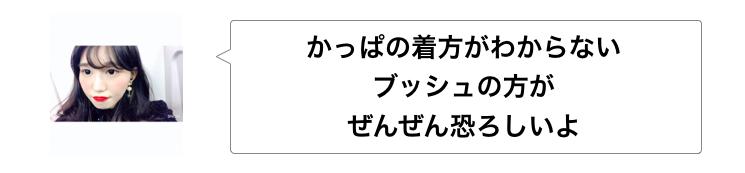 f:id:sayakasumi382:20170301000919p:plain