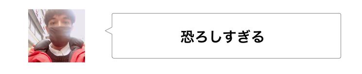 f:id:sayakasumi382:20170301002336p:plain